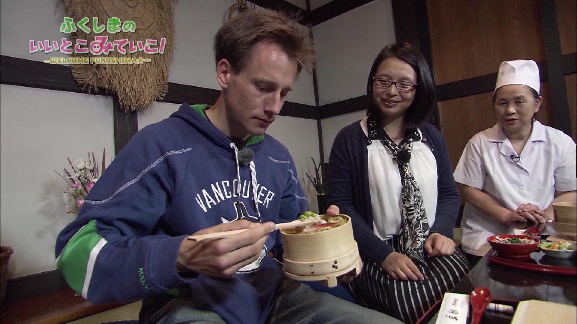 Let's Explore Fukushima! Episode 1
