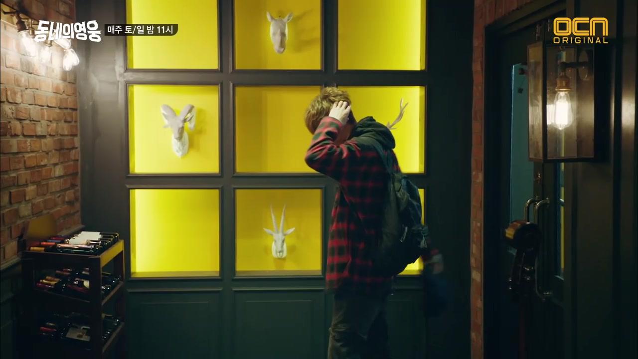 Neighbourhood Hero Episode3 Part8: Neighborhood Hero Highlights