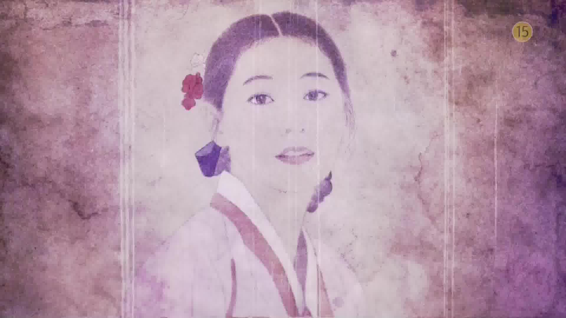 Trailer: Saimdang, Light's Diary