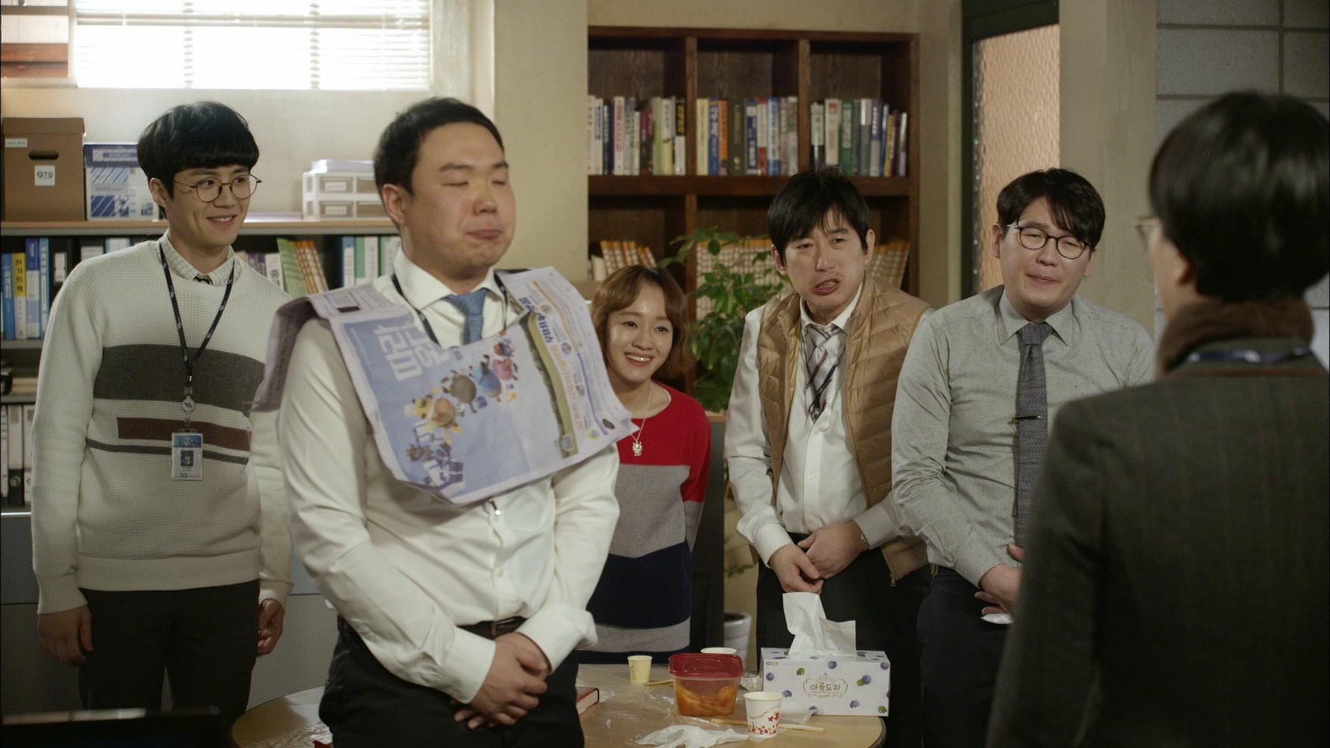 Chief Kim Episode 4