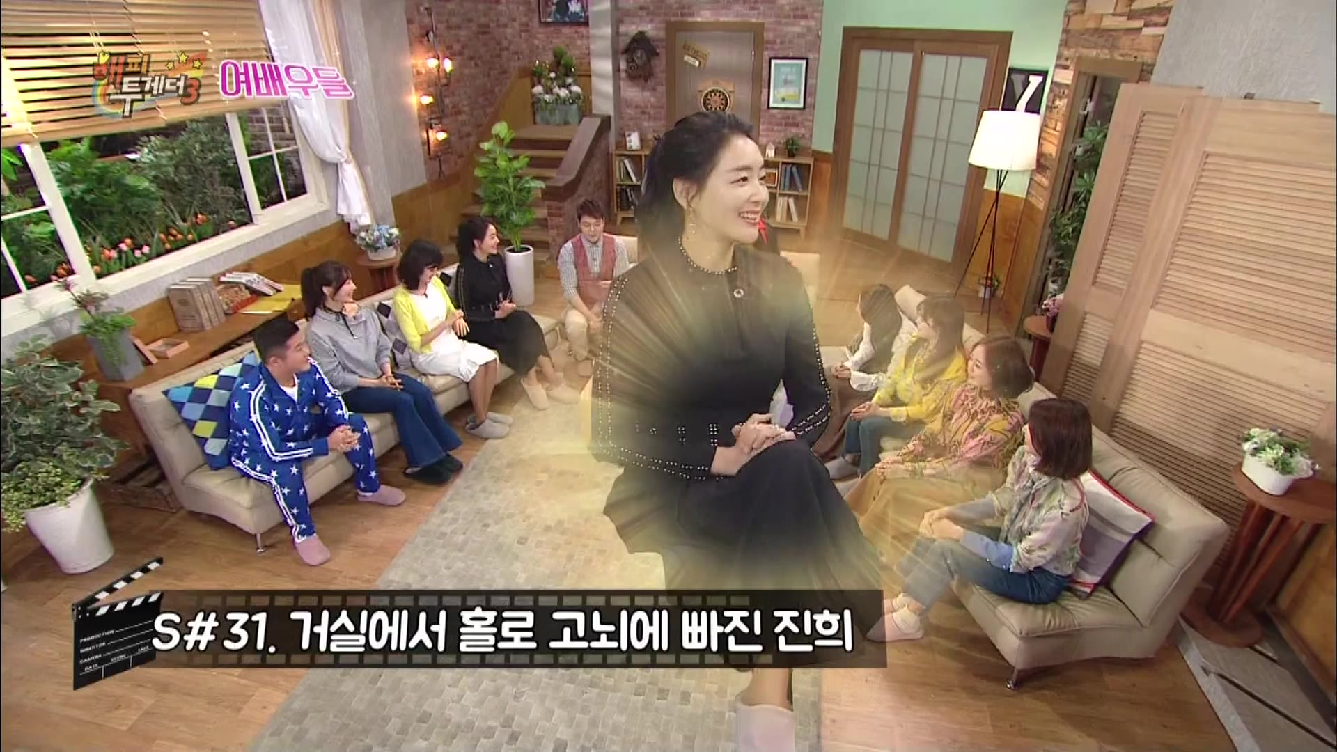 Happy Together Episode 488