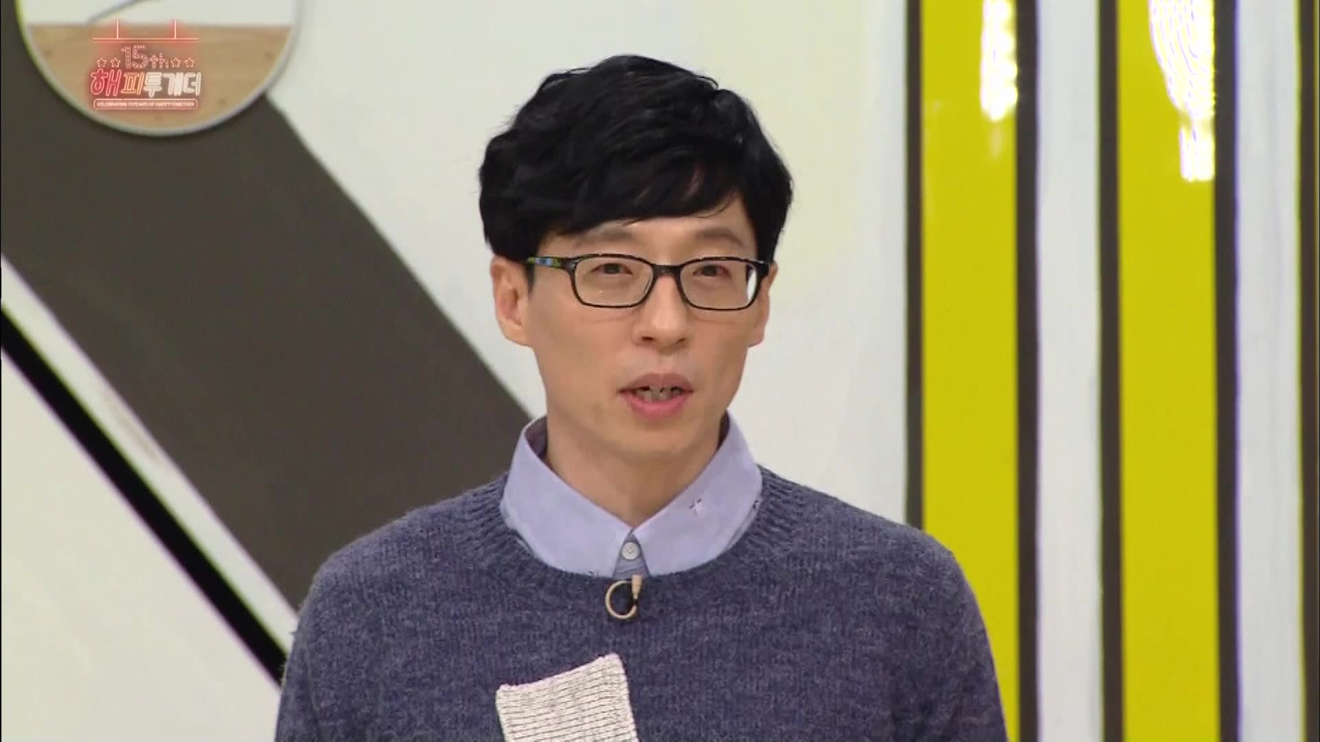 Happy Together Episode 489