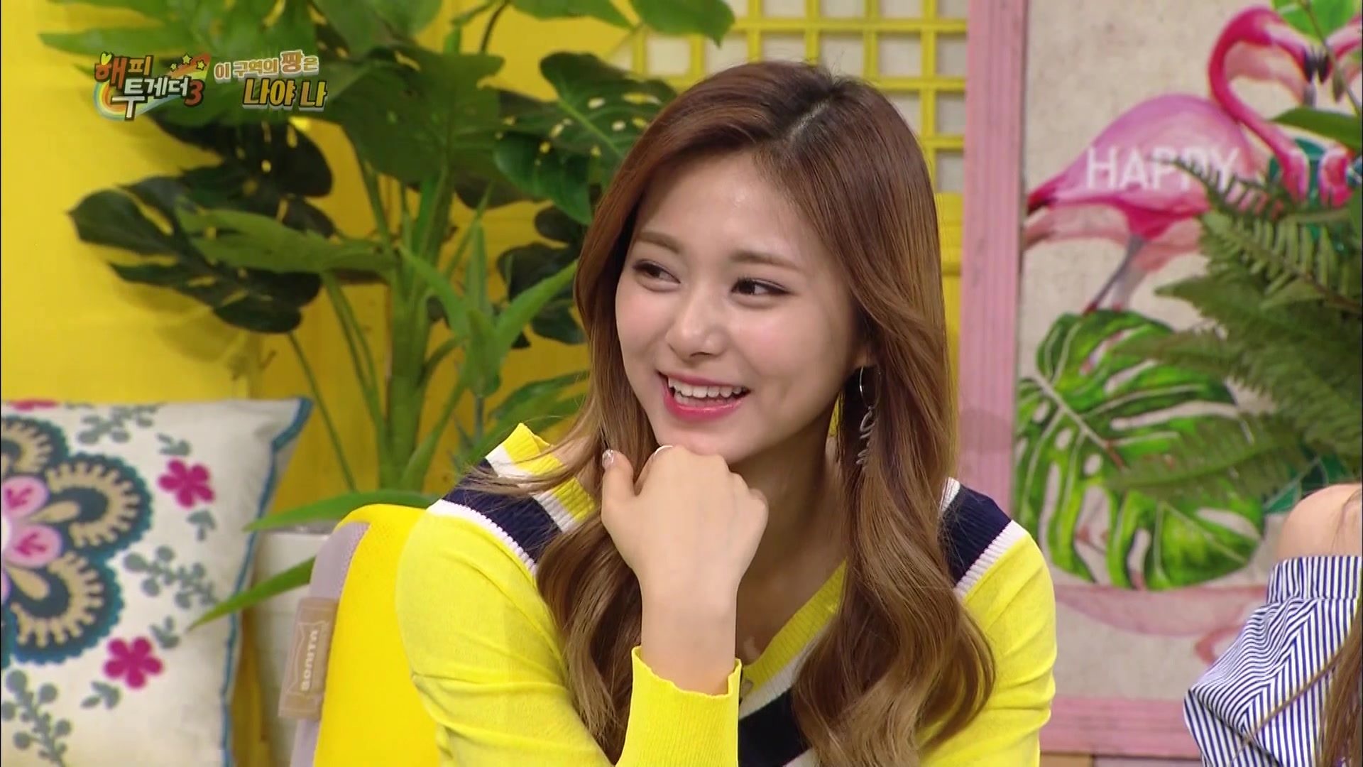 Happy Together Episode 498