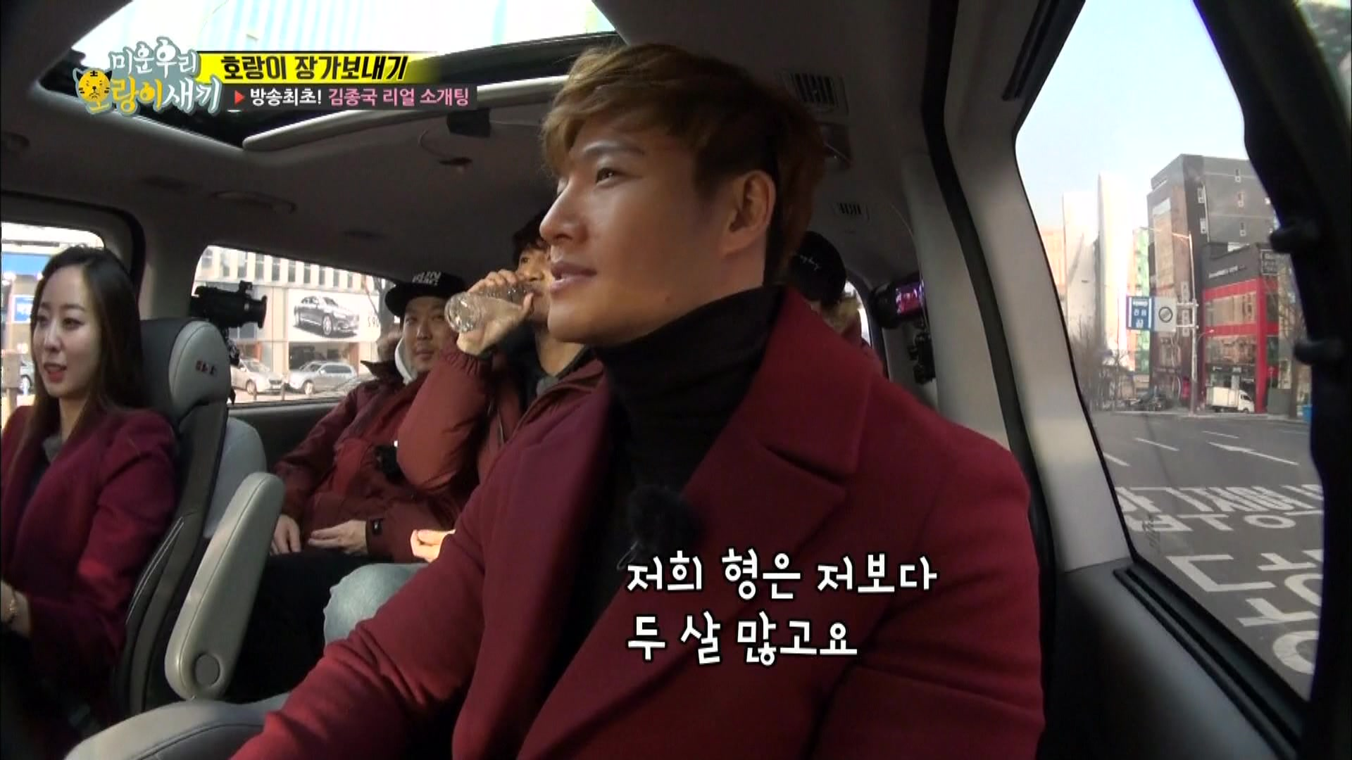 Running Man Episode 334