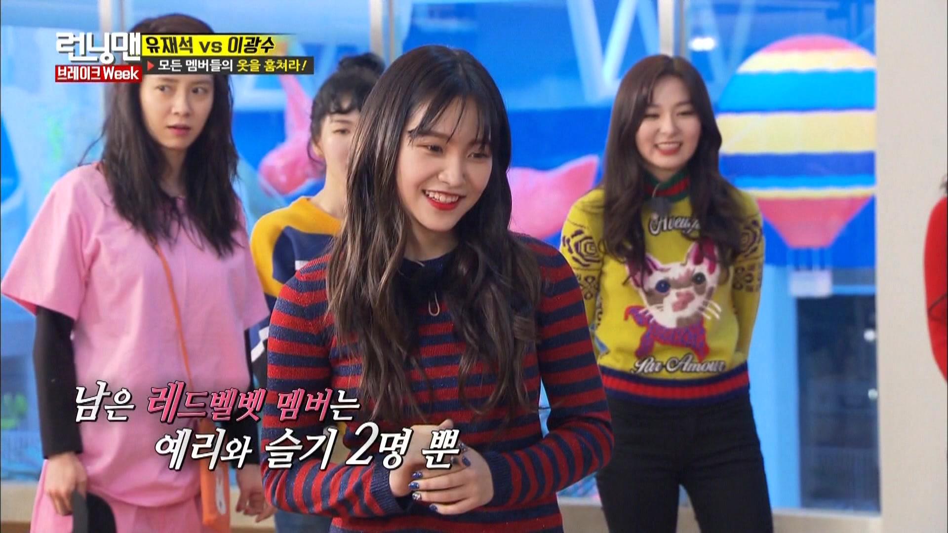 "Running Man Episode 338: ""Break Week: Kwang Soo VS Jae Suk"""