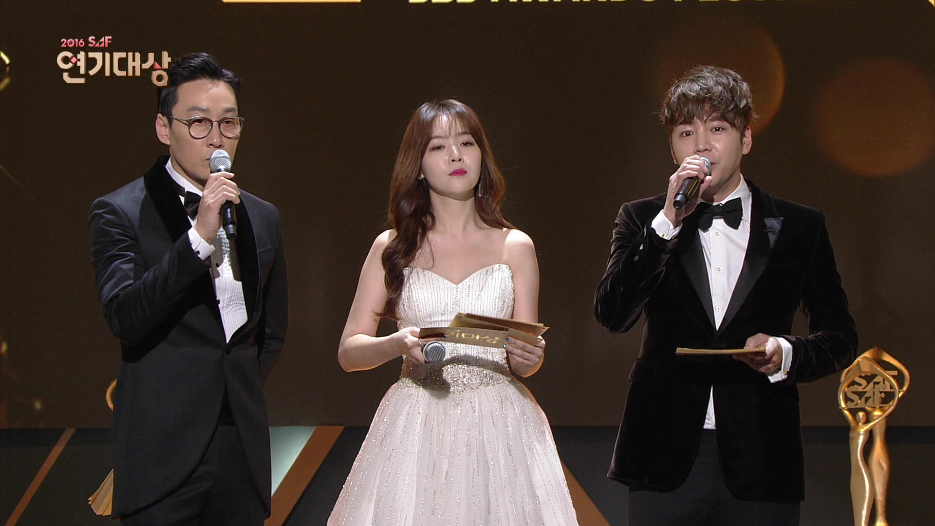 2016 SBS Drama Awards Episode 1
