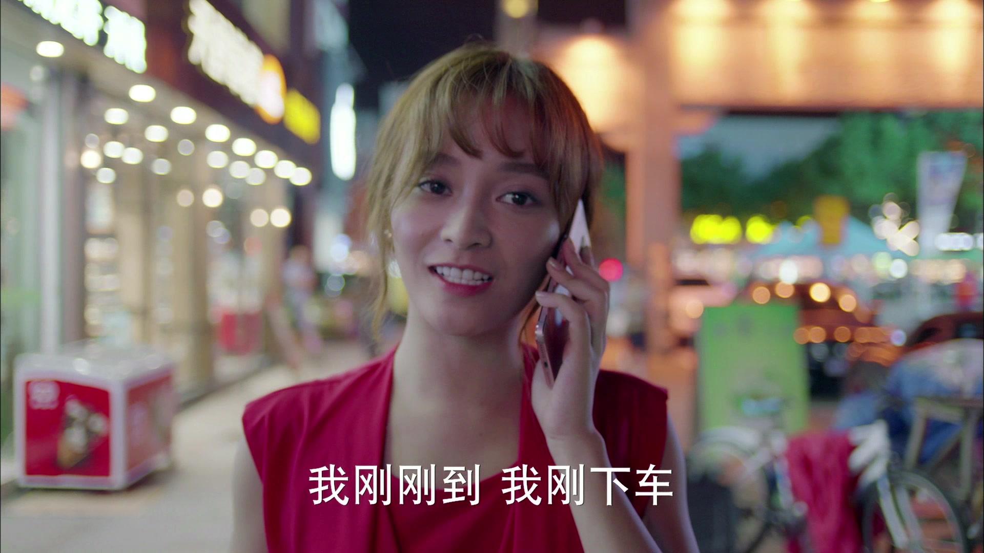 Korean Drama Zhen De Hao