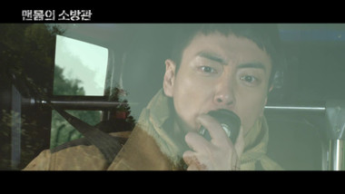 [K-Artist] Lee Joon Hyuk 이준혁 - Havenite Shrines - JangHaven