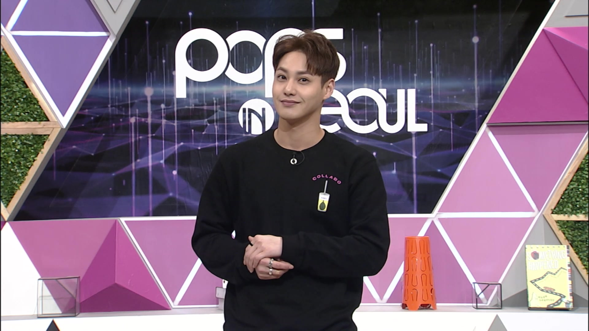 Pops in Seoul Episode 3357: Block B, DAY6, Huh Gak, SEVENTEEN