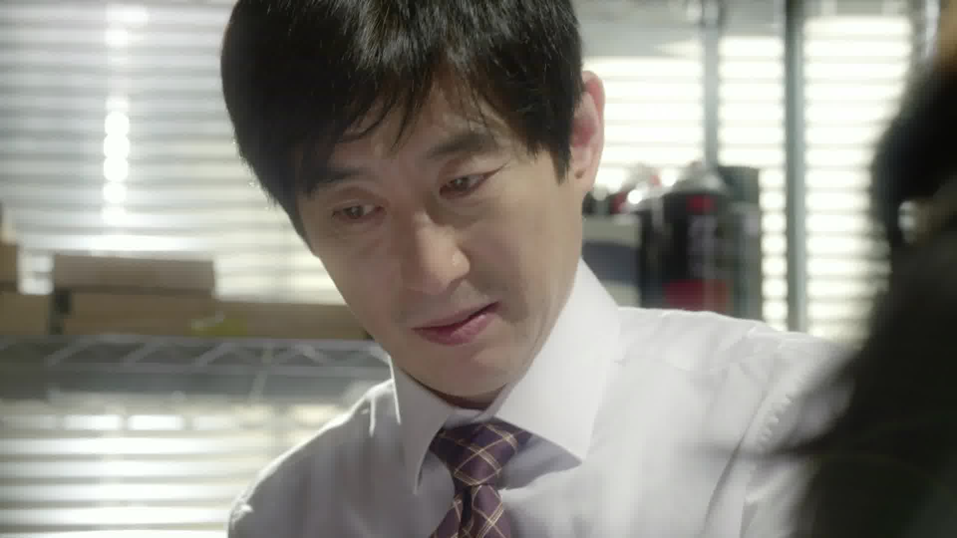 Trailer 3: Chief Kim