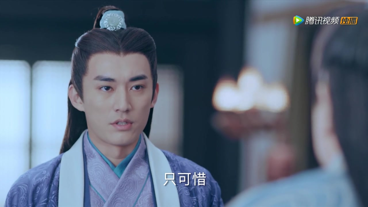 The Legend of Chusen 2 Episode 4