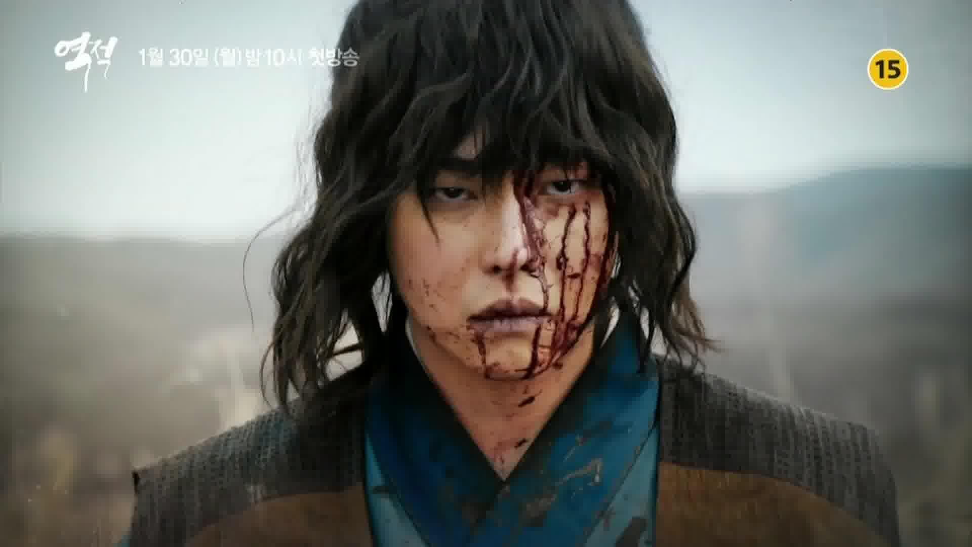 Kết quả hình ảnh cho Hong Gil Dong , Rebel Thief Who Stole the People