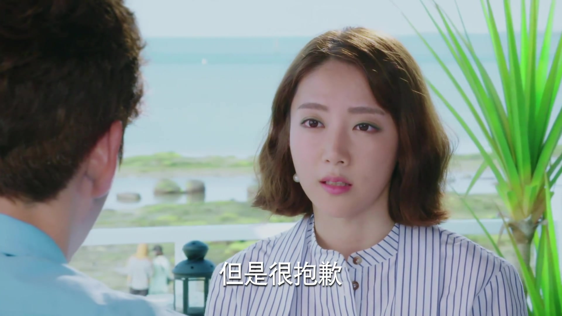 The Starry Night, The Starry Sea Episode 15