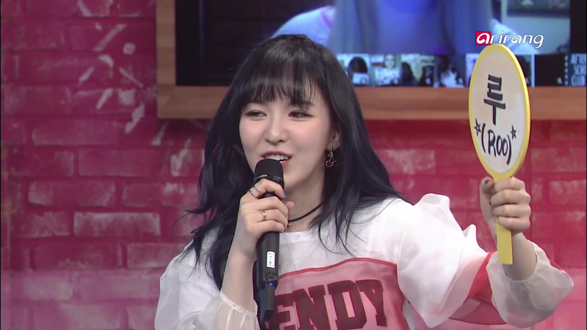 After School Club Episode 250