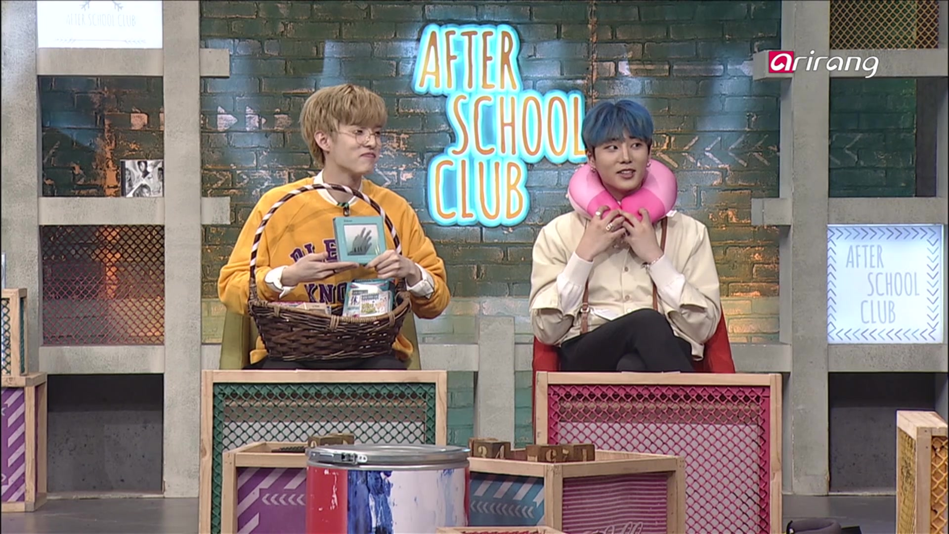 After School Club Episode 260: Dreamcatcher