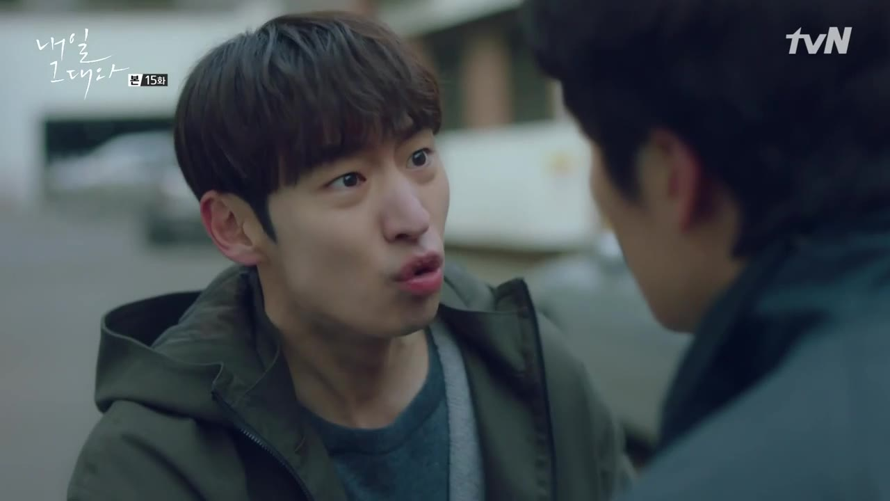 Tomorrow With You Episode 15