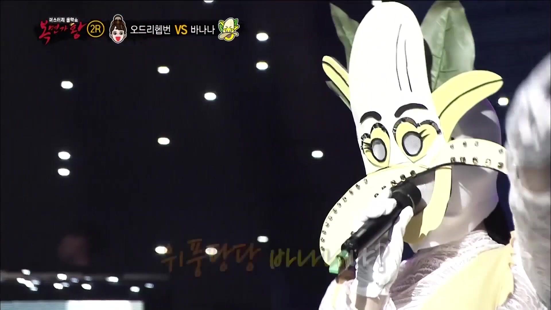 King of Masked Singer Episode 108
