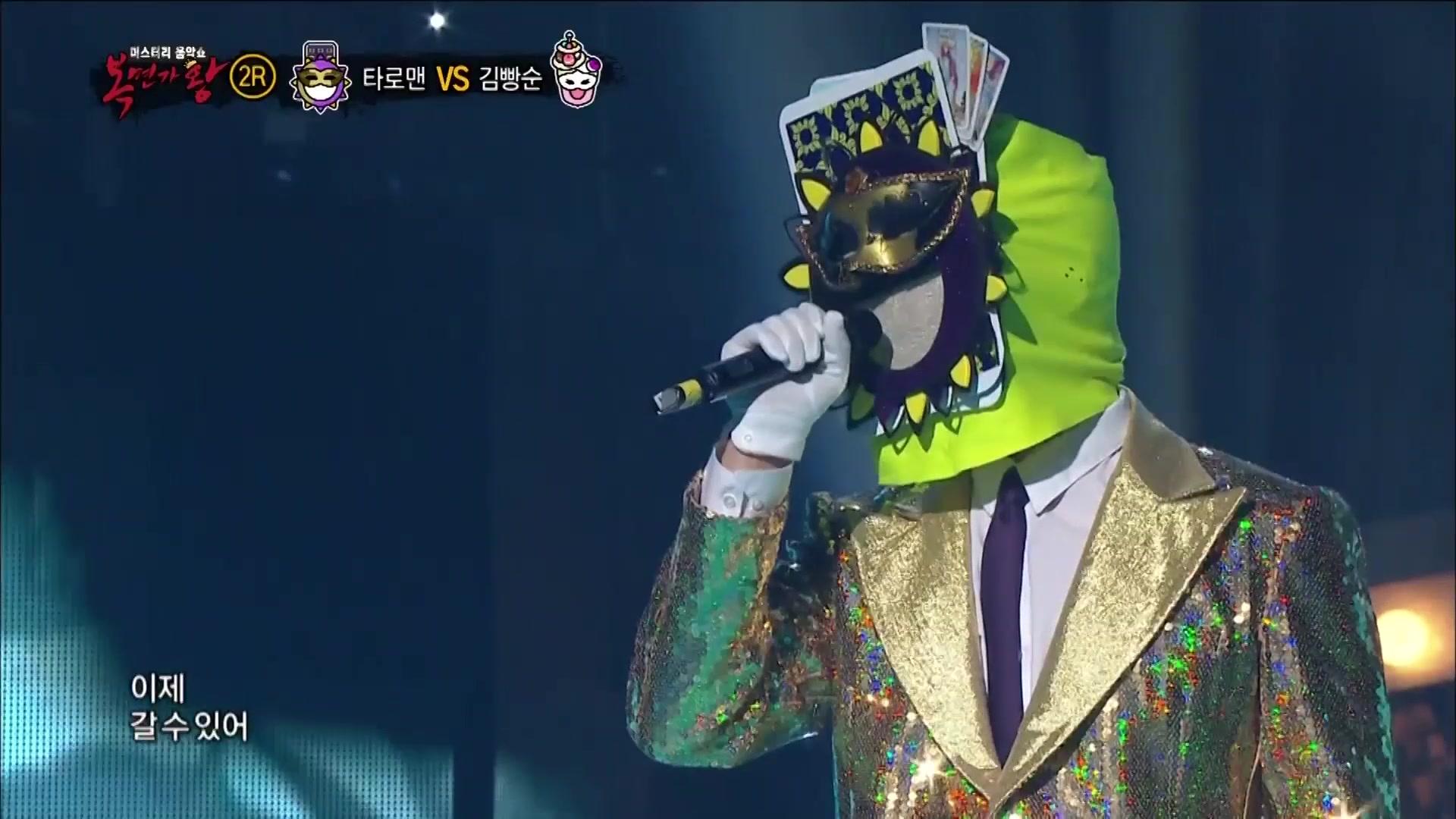 King of Masked Singer Episode 110