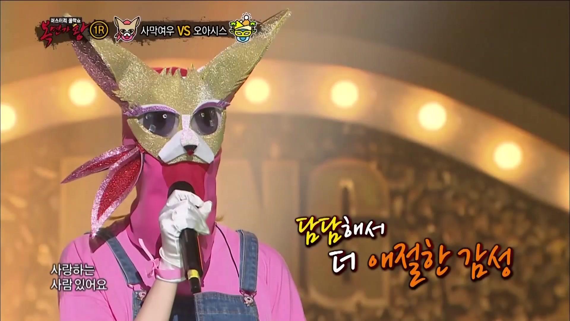 King of Masked Singer Episode 115