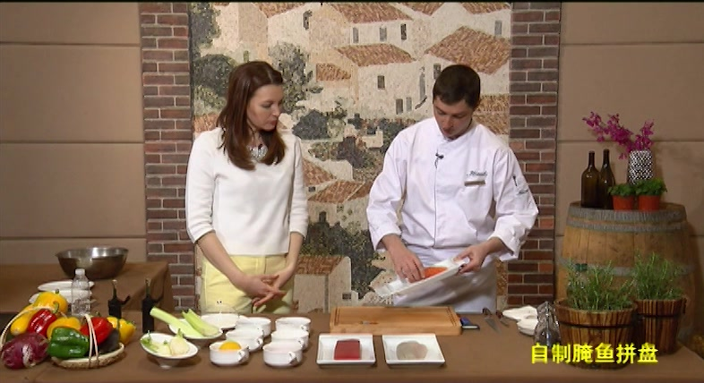You Are the Chef Episode 164