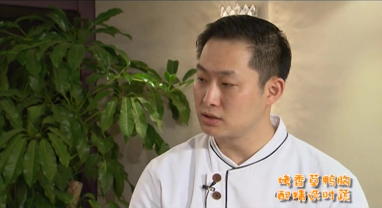 You Are the Chef Episode 170