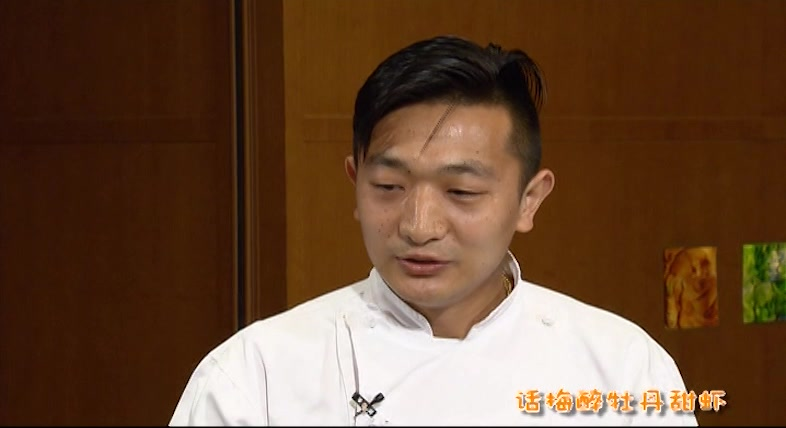 You Are the Chef Episode 199