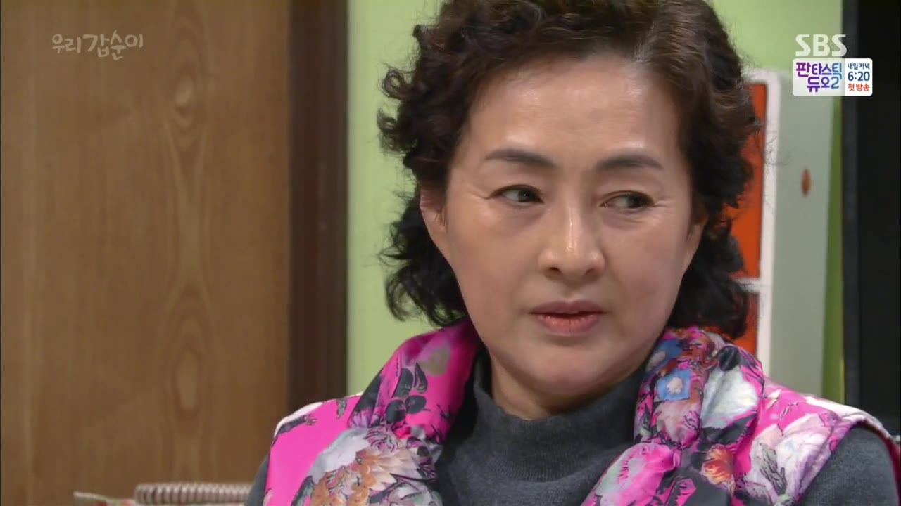 Our Gap Soon Episode 57