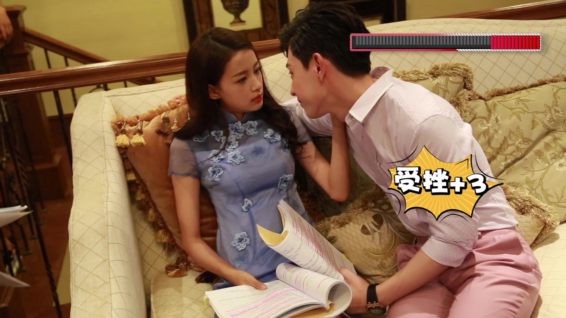 Behind the Scenes Special 2: Because of Meeting You
