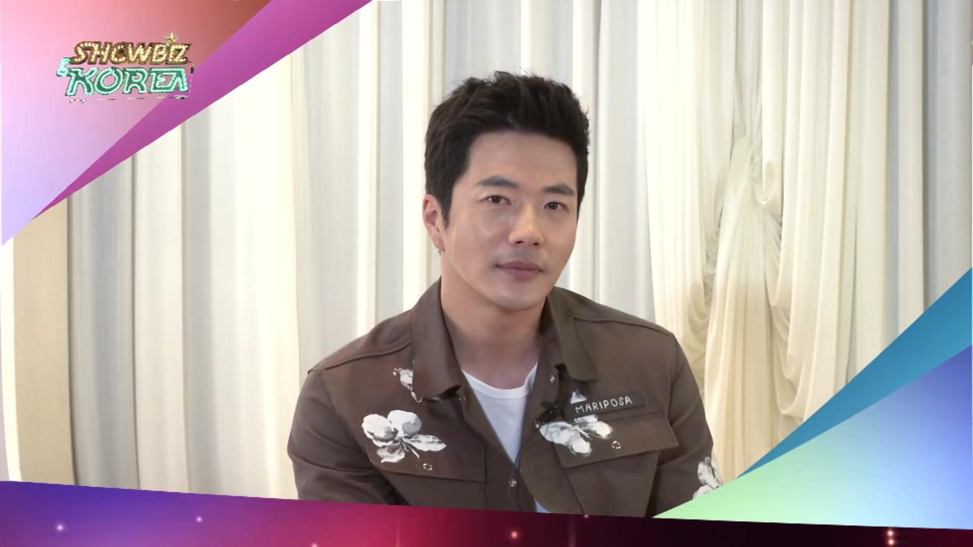 Showbiz Korea Episode 1599