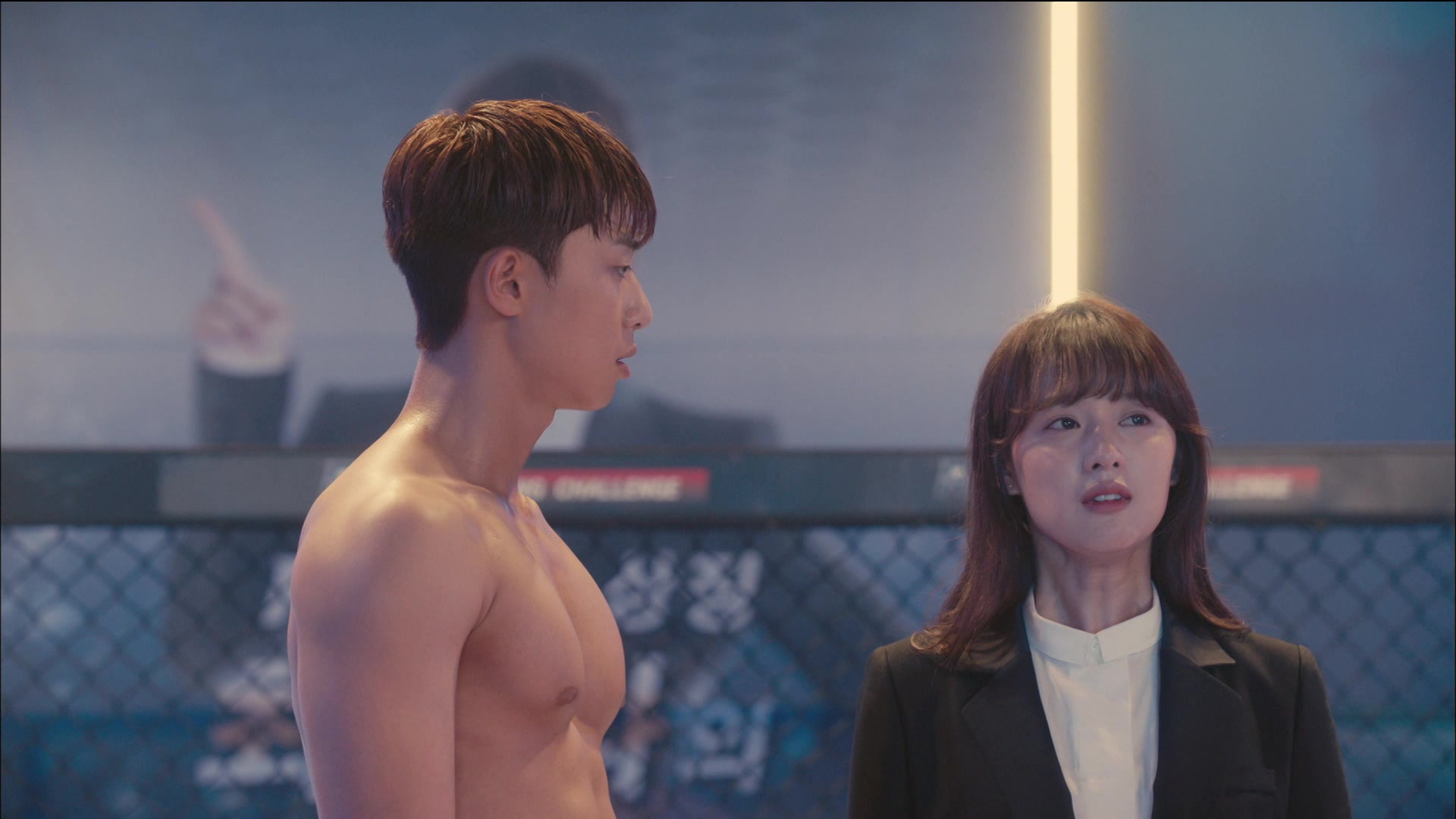 Fight My Way Episode 16
