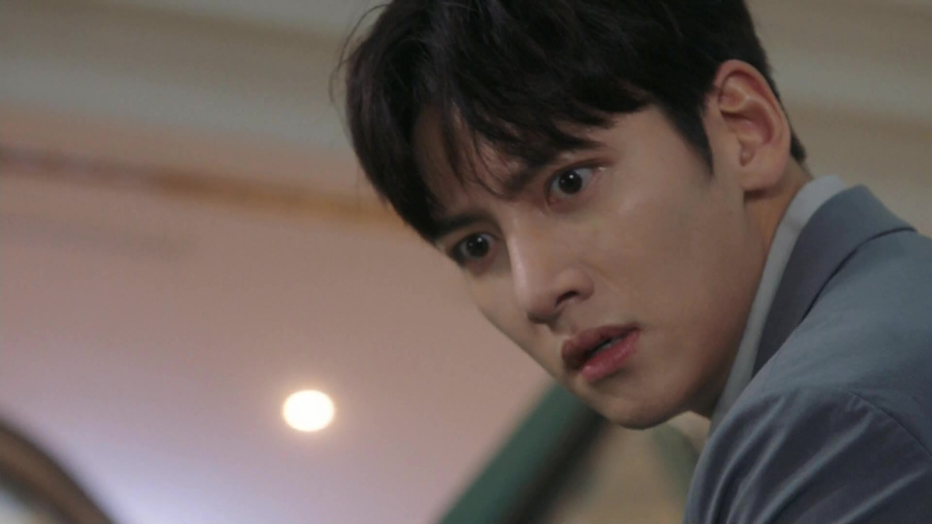 Suspicious Partner Episode 35