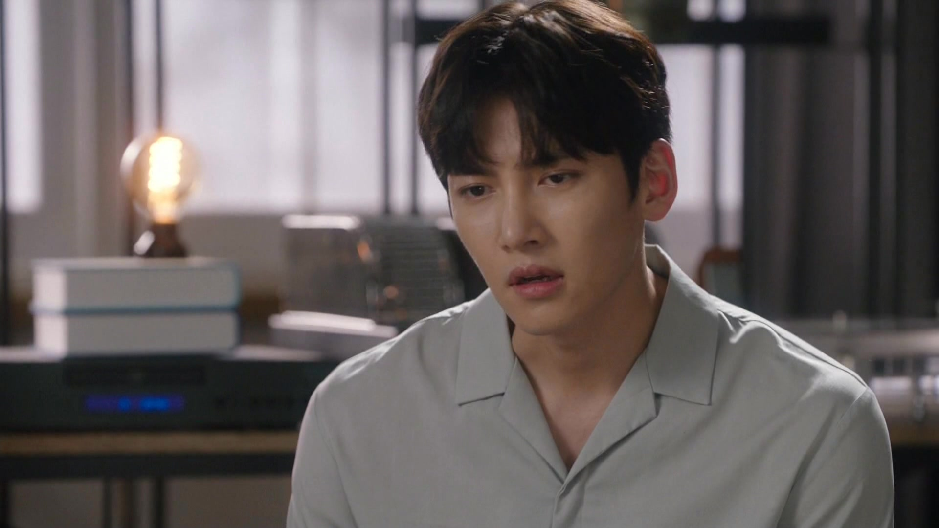Suspicious Partner Episode 36