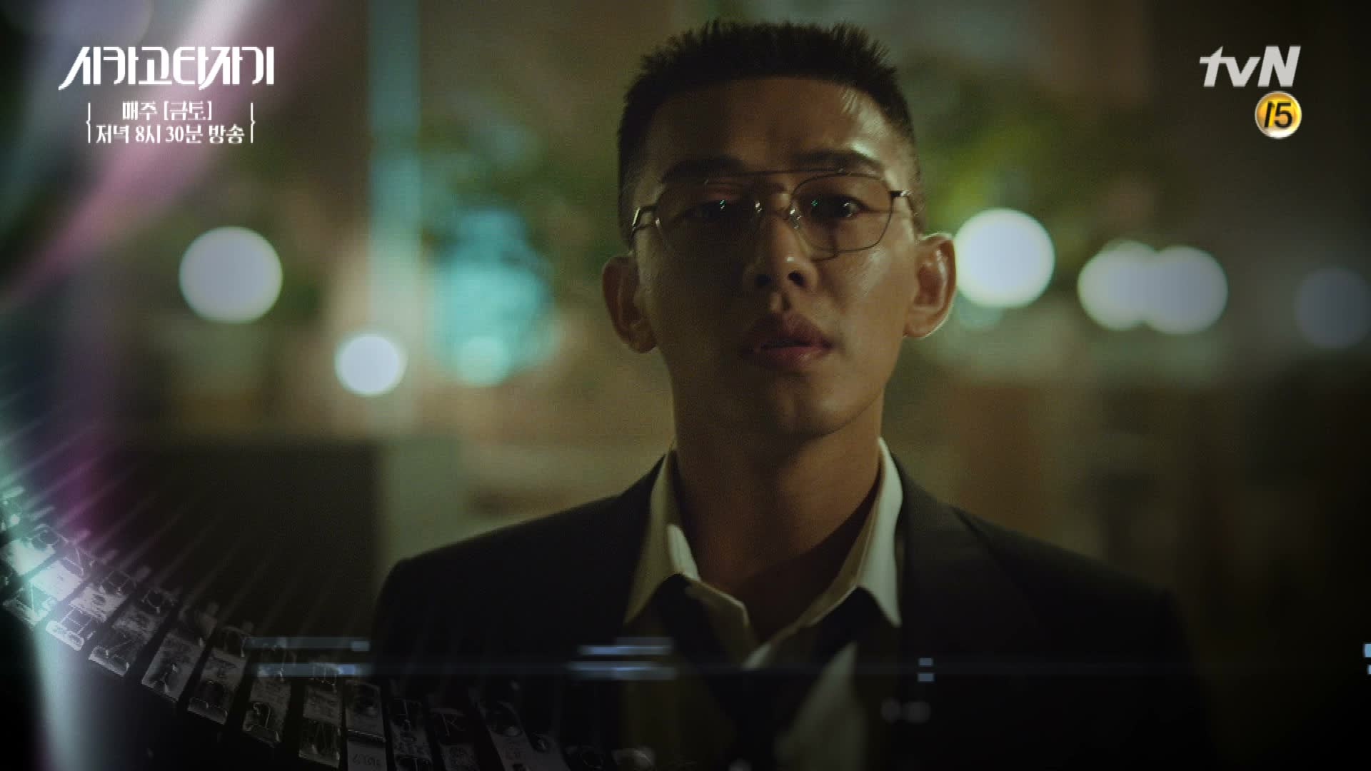 Episode 13 Preview: Chicago Typewriter