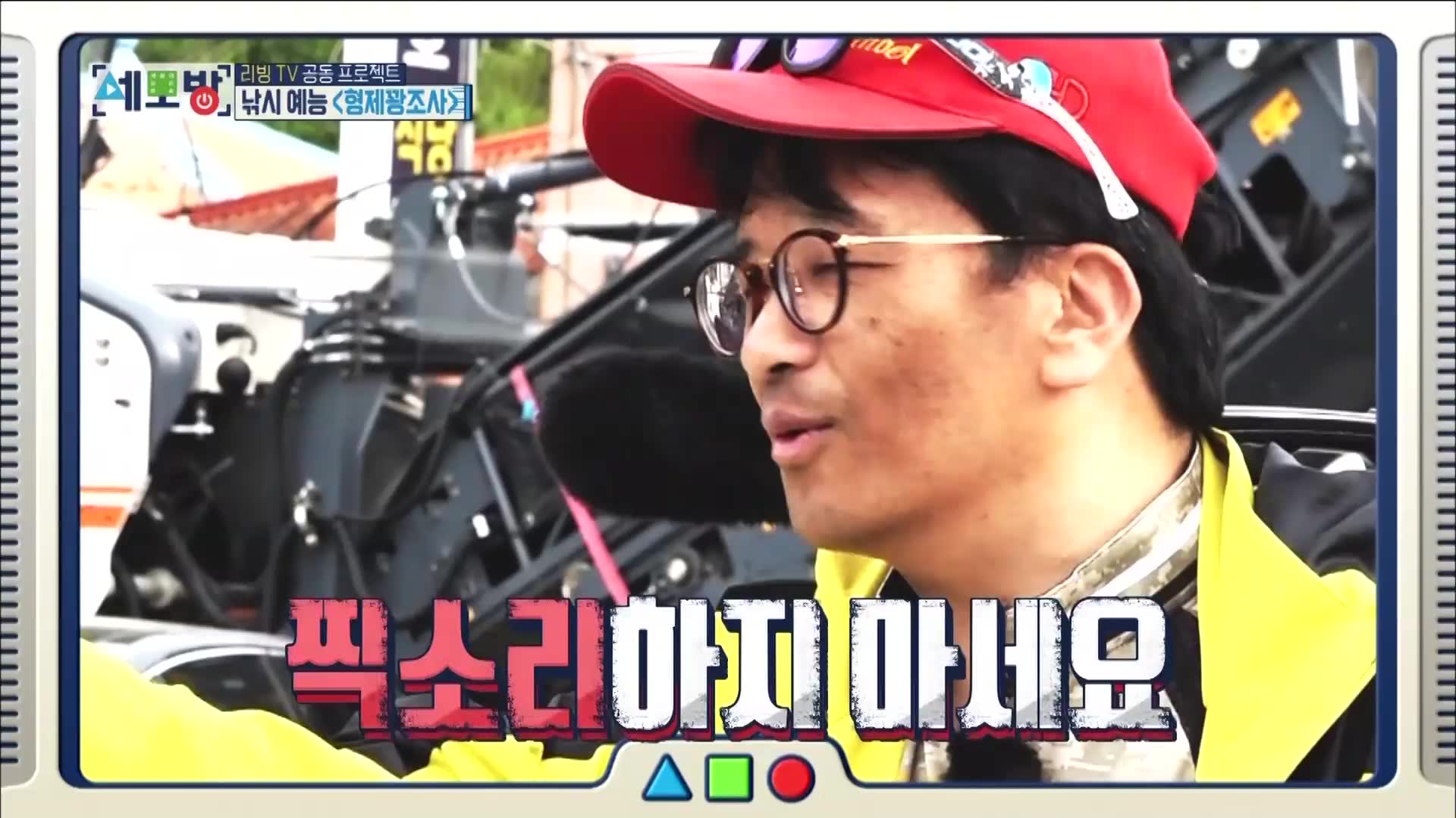 All Broadcasts of the World Episode 2