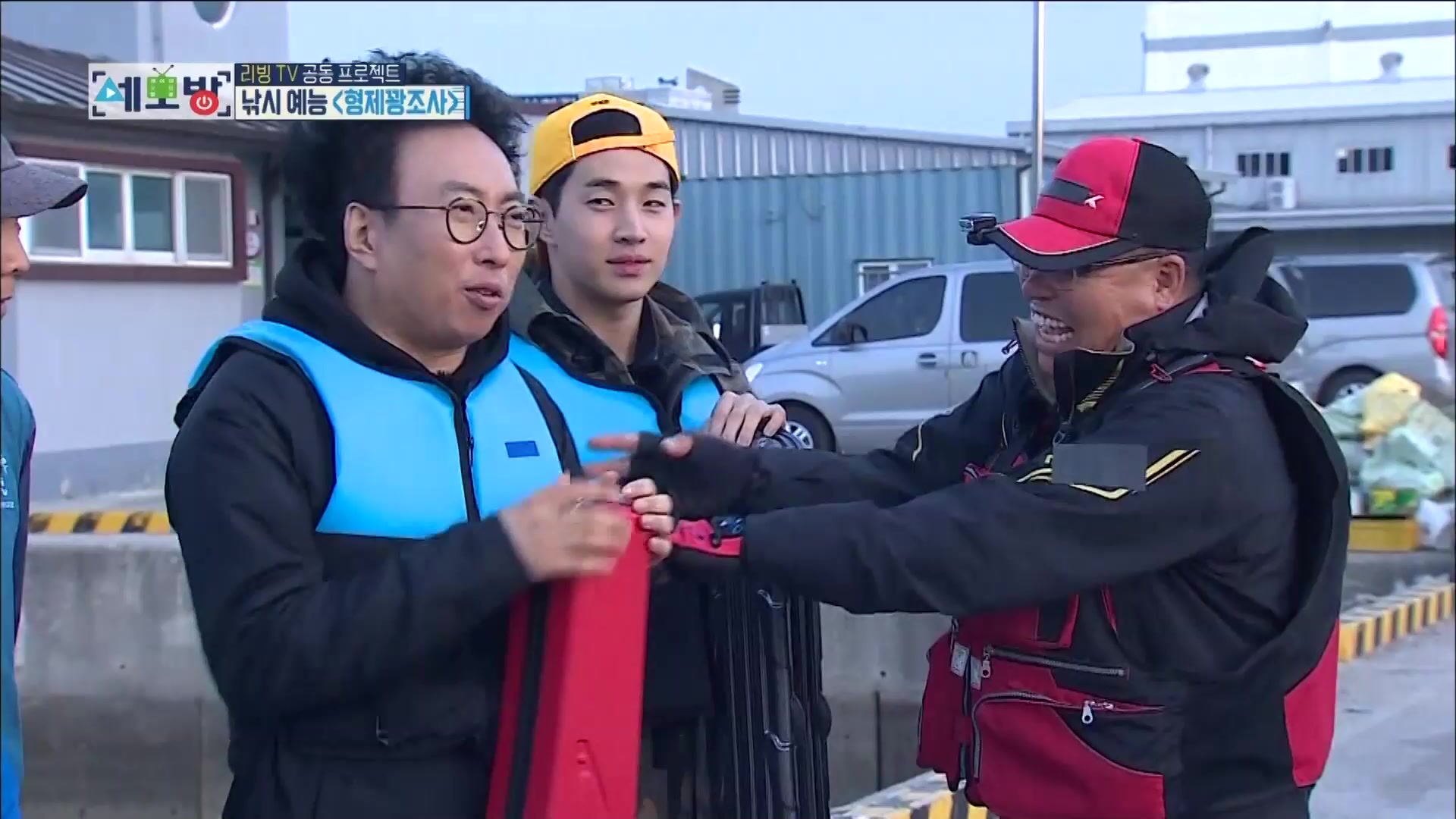 All Broadcasts of the World Episode 3