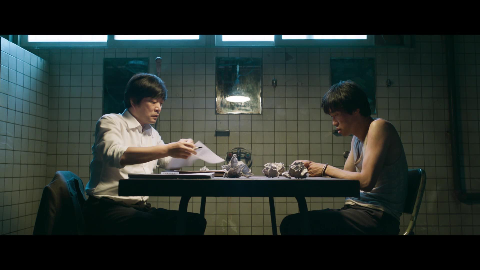 Trailer 2: Ordinary Person