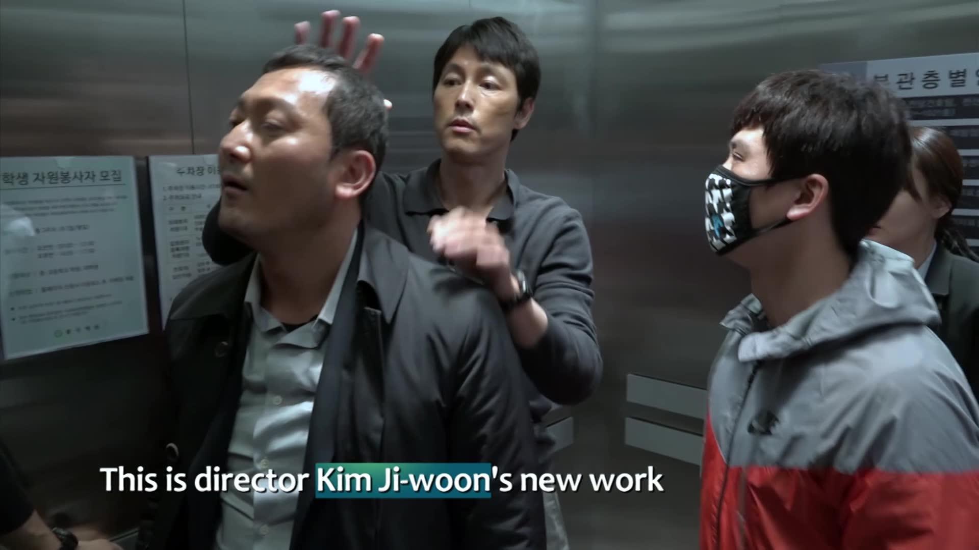 Showbiz Korea Episode 1666