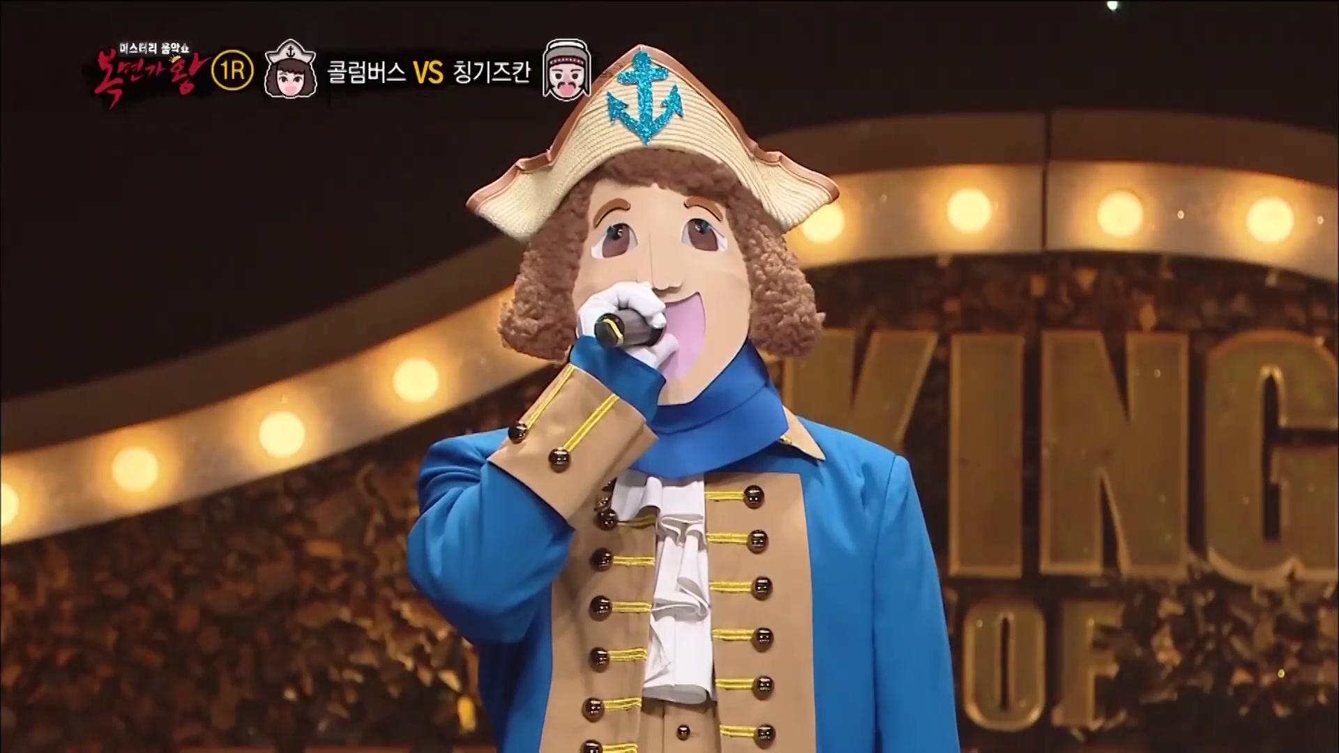 King of Masked Singer Episode 125