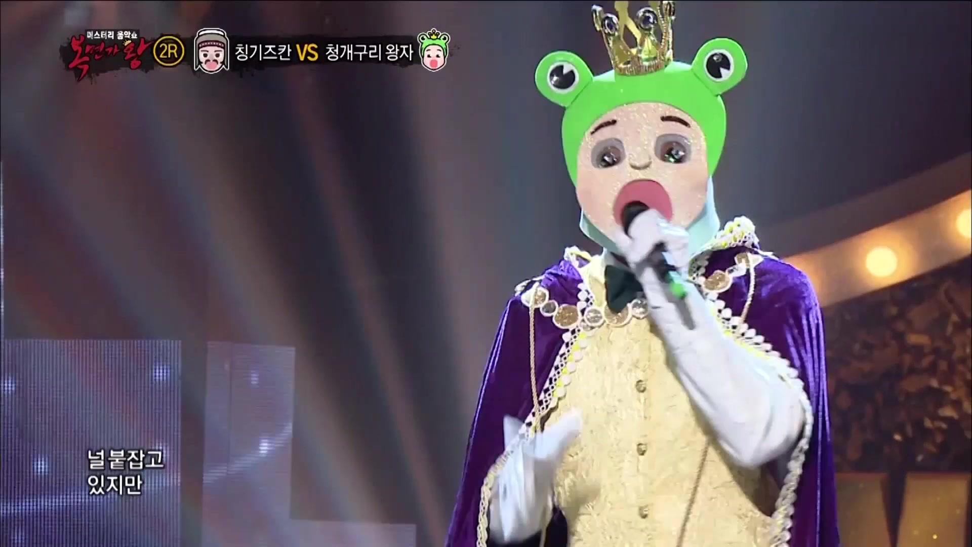 King of Masked Singer Episode 126