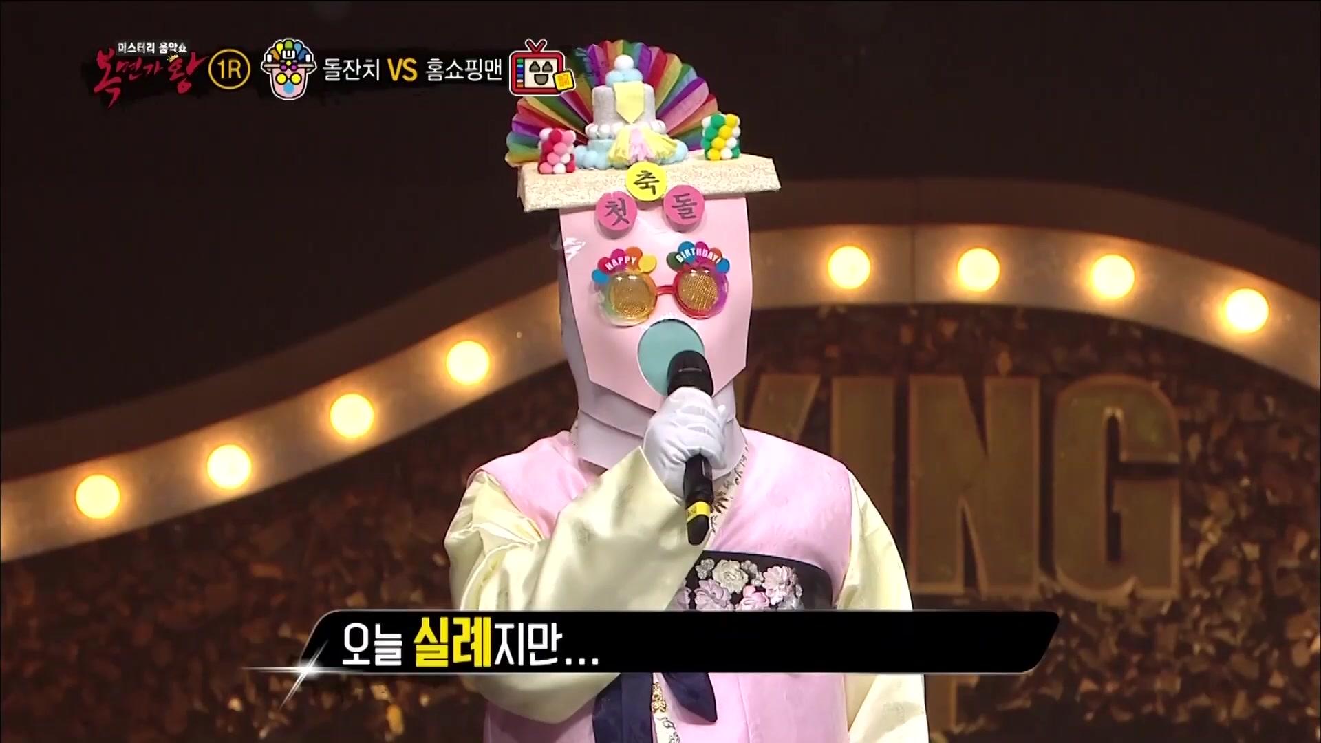 King of Masked Singer Episode 129