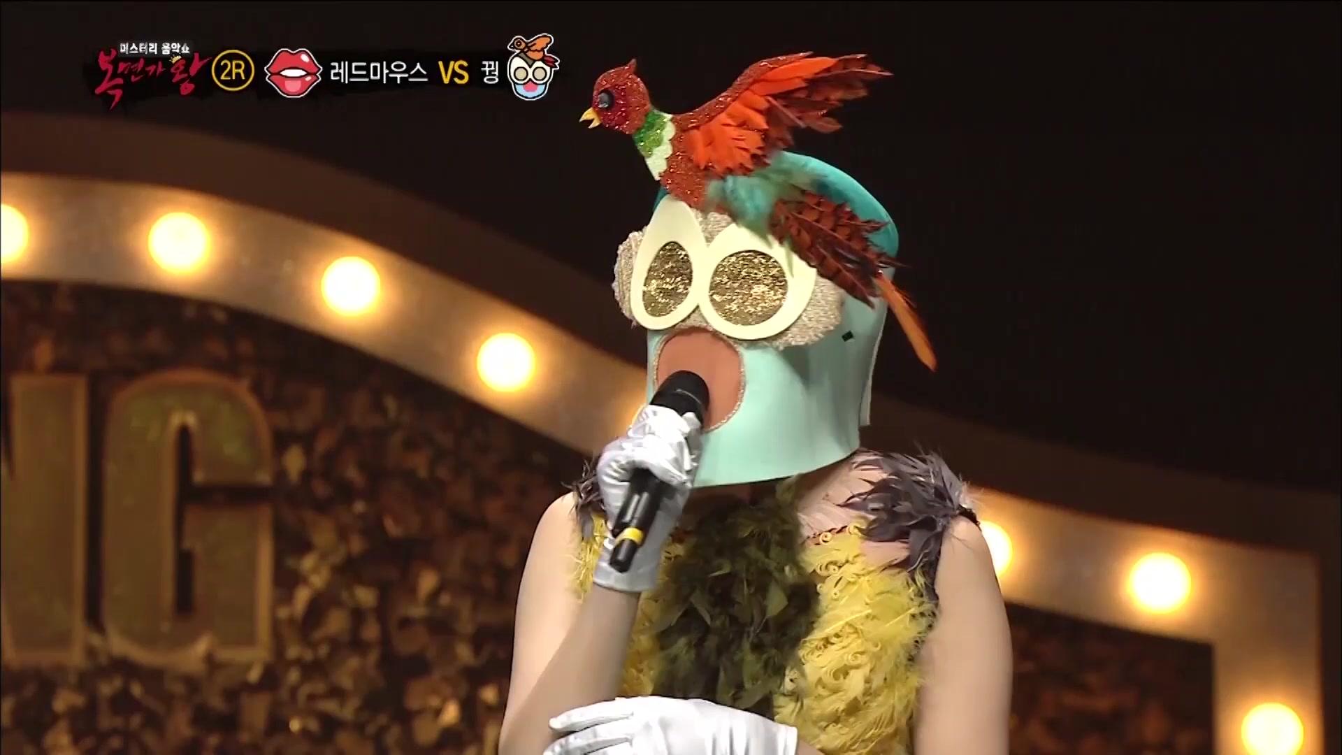 King of Masked Singer Episode 130