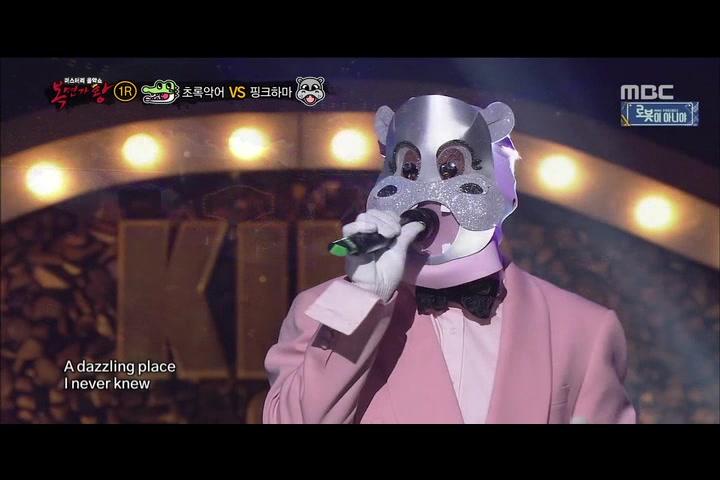 King of Masked Singer Episode 131