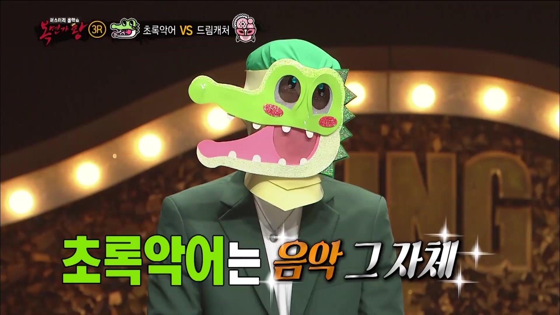 King of Masked Singer Episode 132