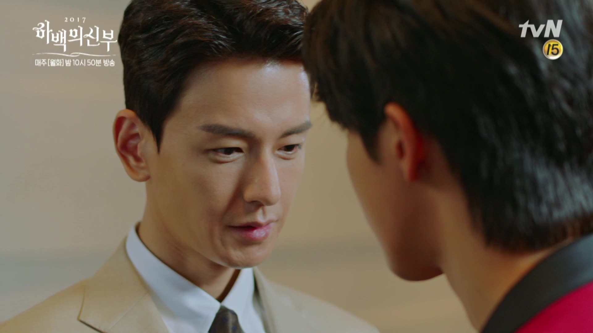 Episode 7 Preview: Bride of the Water God