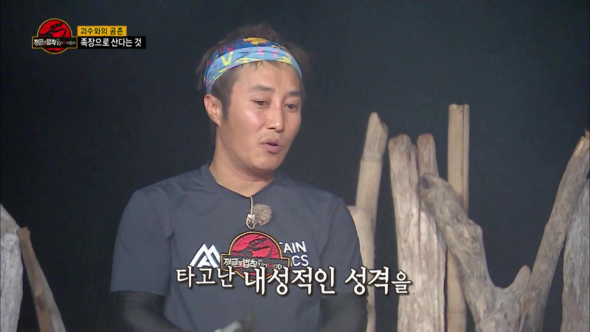 Law of the Jungle Episode 278
