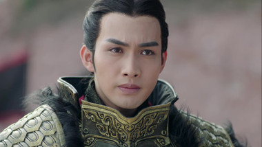 The King's Woman Episode 4
