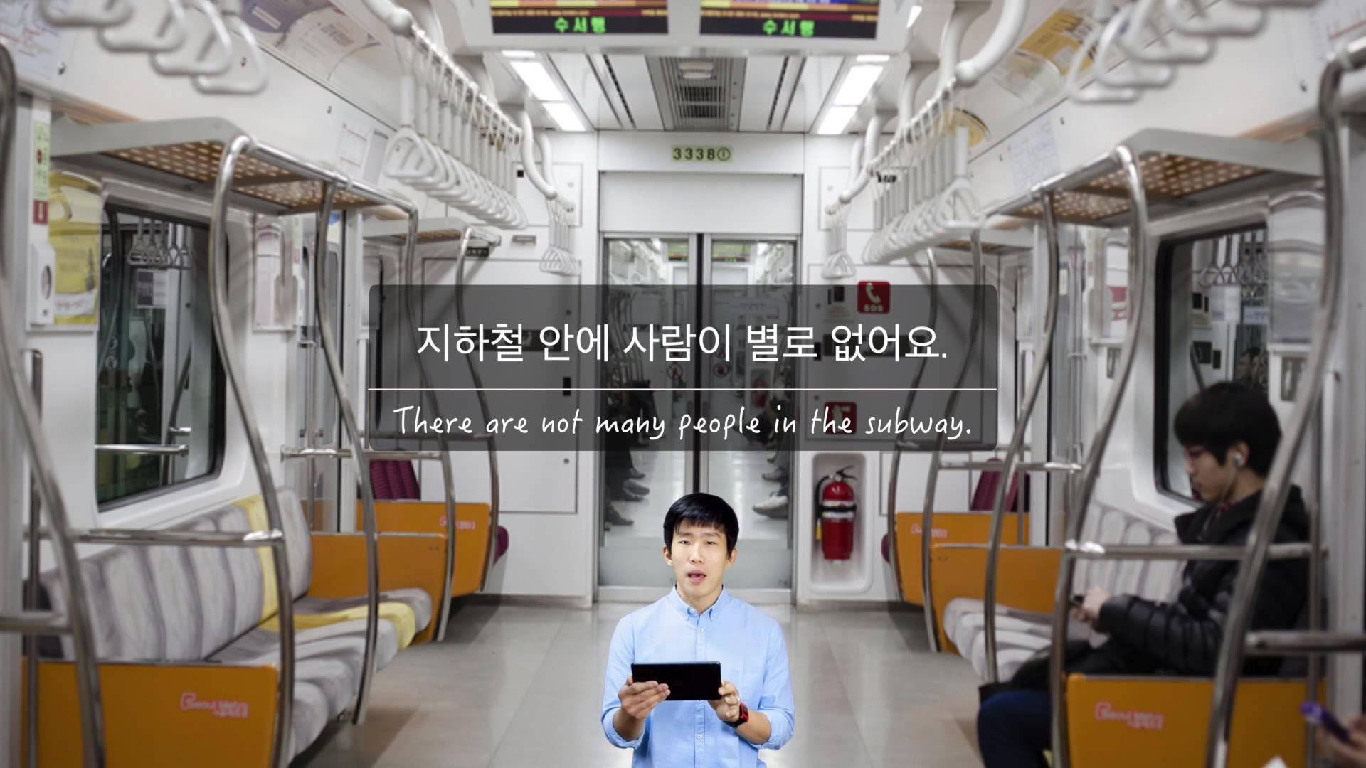 TalkToMeInKorean Episode 91: Describe This Picture: Earphones in Your Ears