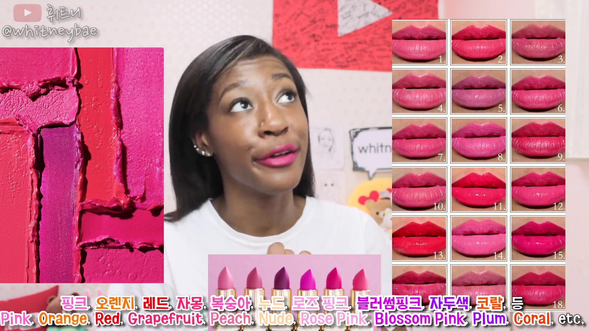 whitneybae Episode 86: Korean vs. American Lipsticks!