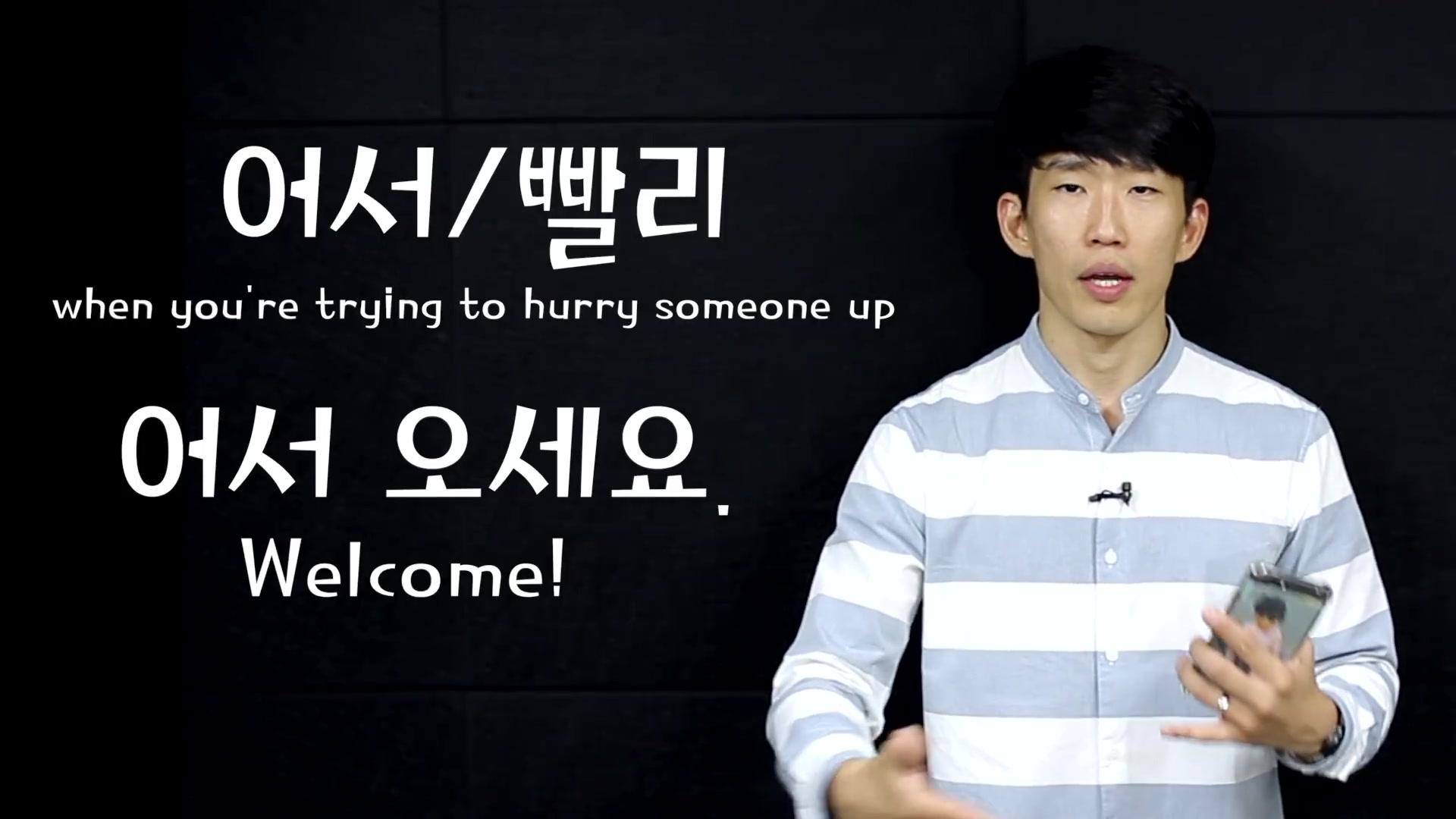 TalkToMeInKorean Episode 113: Korean Q&A: 'When' & When to Use It (때 vs. 언제)