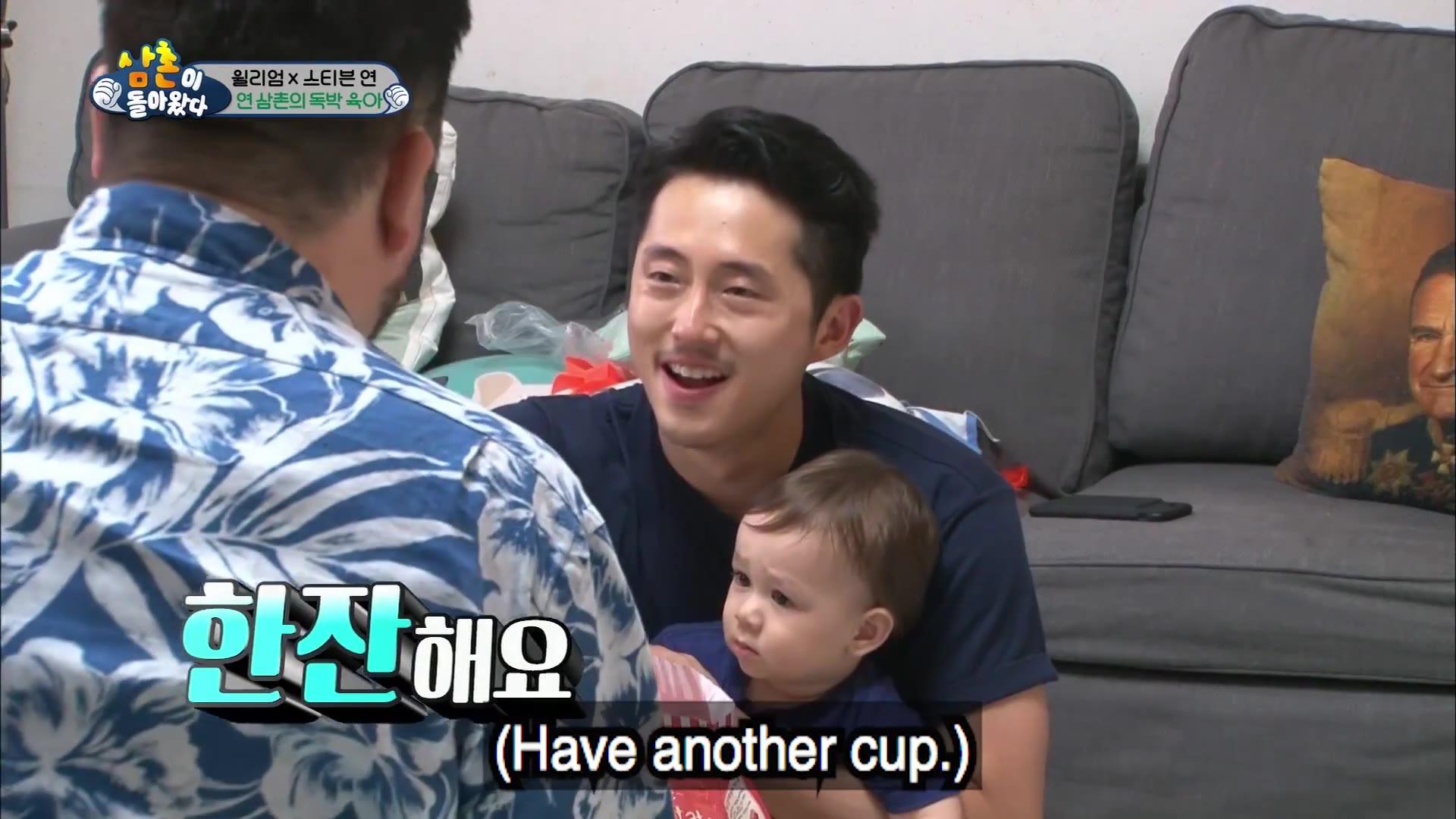 Episode 196 Clip 7 Steven Yeun's first time eating chicken feet: The Return of Superman